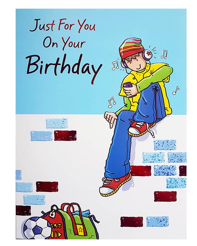 Ευχετήρια Κάρτα Steet Boy με φάκελο