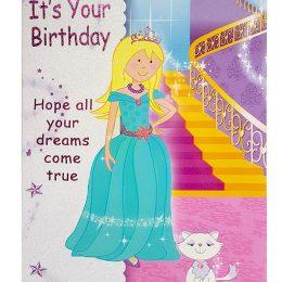 Ευχετήρια Κάρτα Πριγκίπισσα με φάκελο