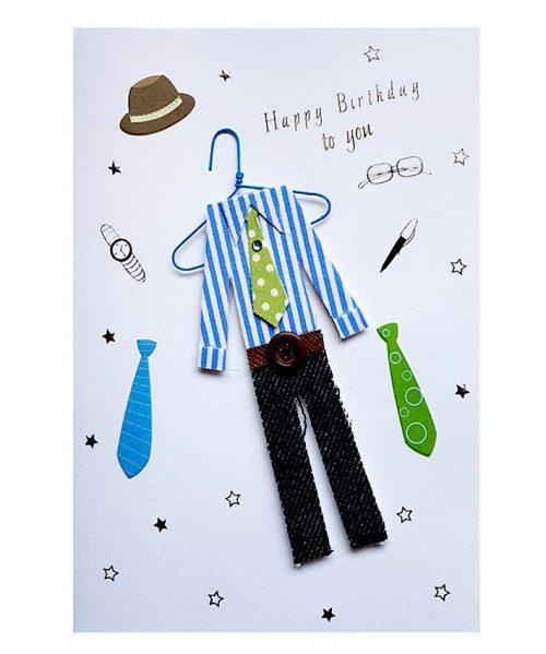Ευχετήρια Κάρτα Ανδρικά Ρούχα με φάκελο