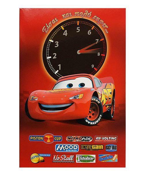 Ευχετήρια Κάρτα Cars Disney με φάκελο