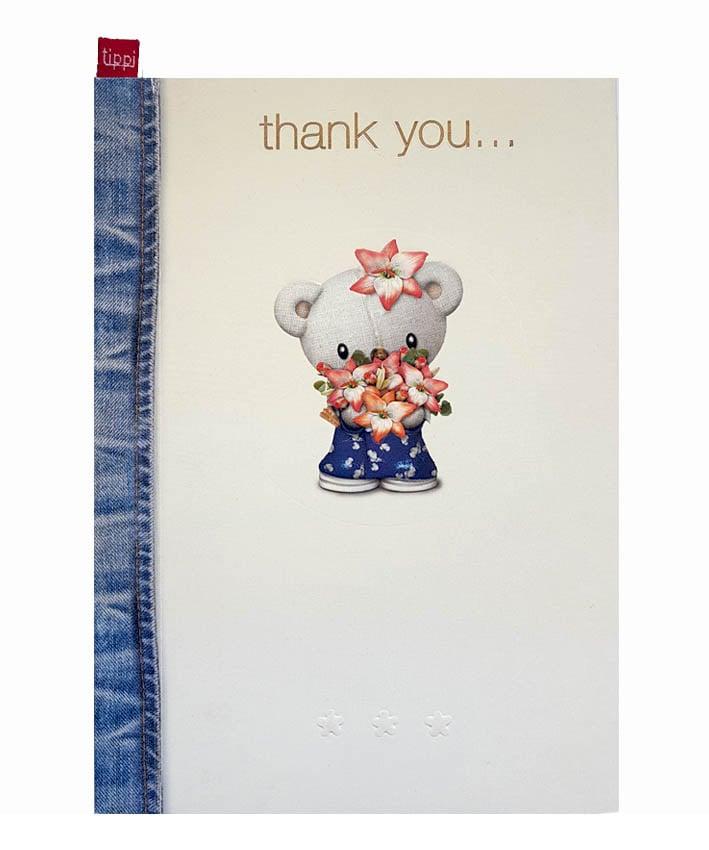 Ευχετήρια Κάρτα Thank you γλυκό Αρκουδάκι
