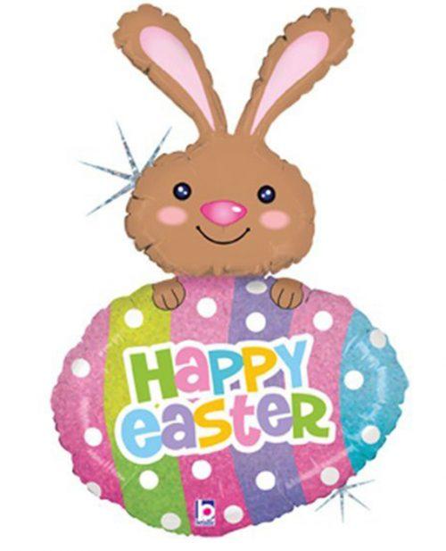 """Μπαλόνι Λαγουδάκι με αυγό ''Happy Easter"""" 99 εκ"""