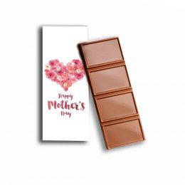 Σοκολάτα γιορτή της μητέρας Καρδούλα