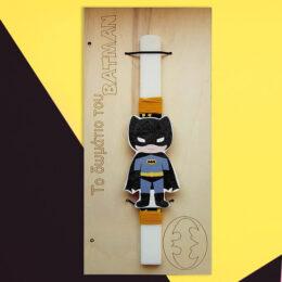 Πασχαλινή Λαμπάδα Batman – Πινακίδα