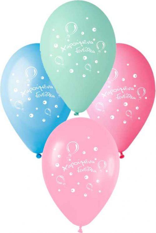 """12"""" Μπαλόνι Χαρούμενα γενέθλια"""