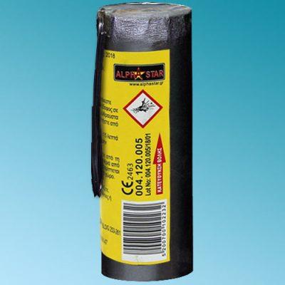 Συντριβάνι πυροτέχνημα Ασημί 3m/30sec