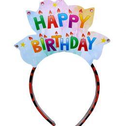 Χειροποίητη Στέκα μαλλιών ''Happy Birthday'' (σχέδιο 2)