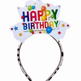 Χειροποίητη Στέκα μαλλιών ''Happy Birthday'' (σχέδιο 1)