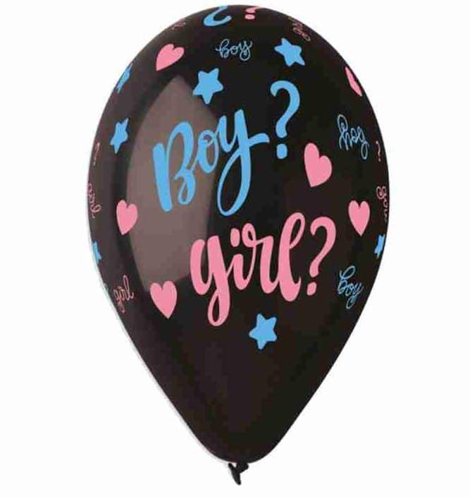 """13″ Μπαλόνι τυπωμένο Μαύρο """"Boy or Girl"""""""