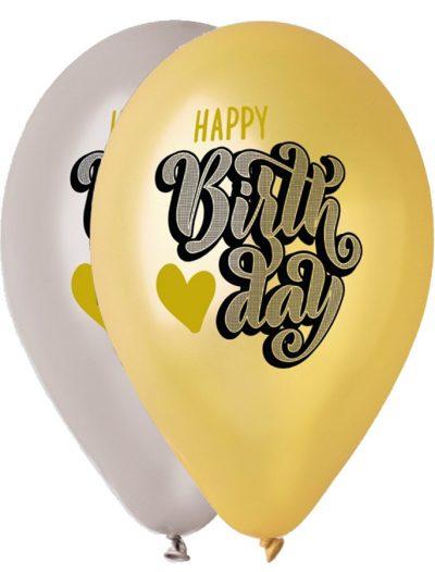 """12"""" Μπαλόνι Happy Birthday σε χρυσό & ασημί"""