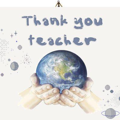 Ξύλινο καδράκι Thank you teacher Γη