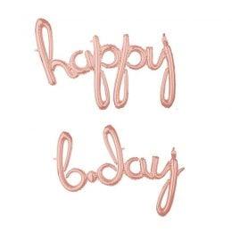 """Μπαλόνι """"Happy B-day"""" Rose Gold (2 τεμ)"""