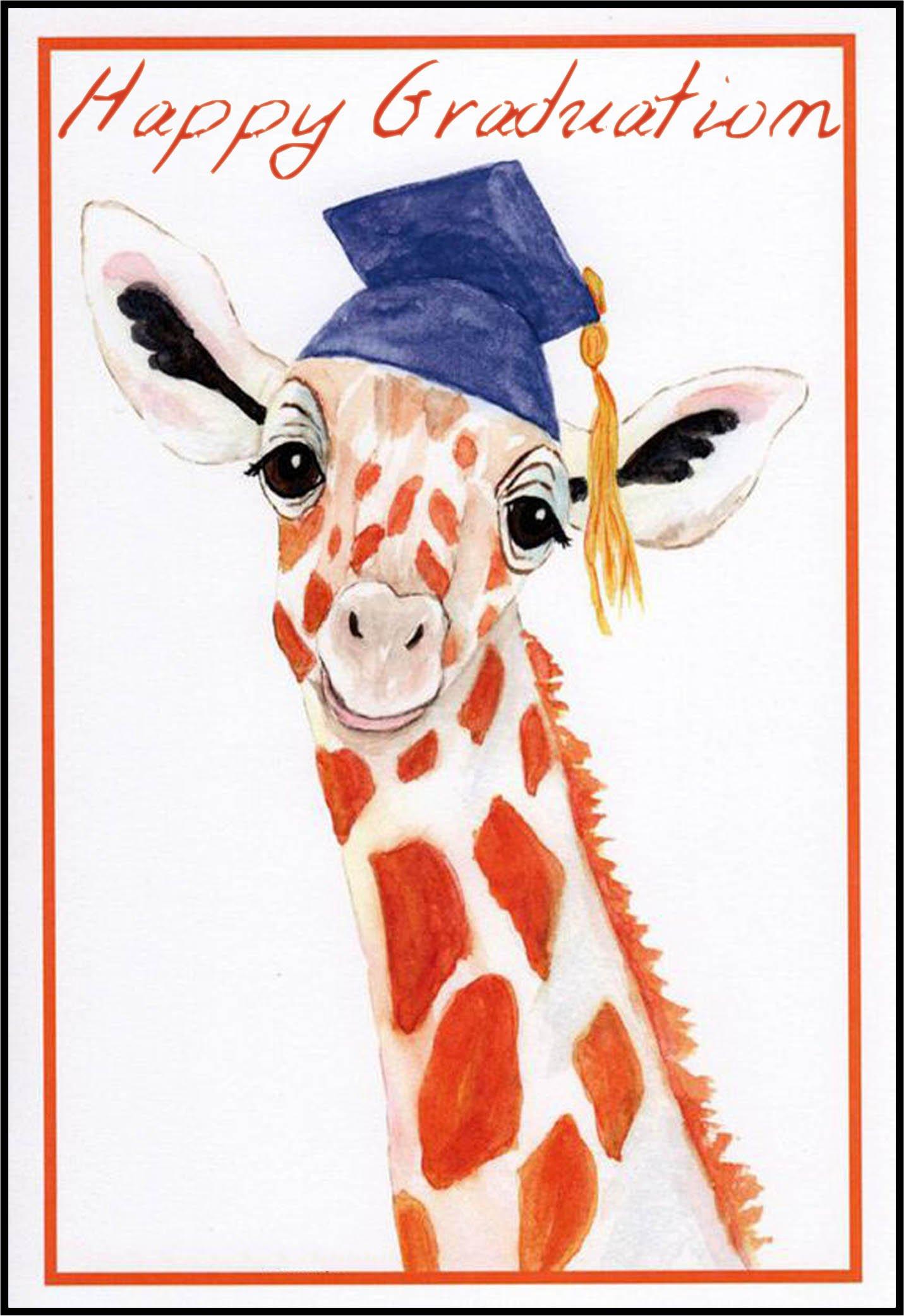 Ευχετήρια Κάρτα για Αποφοίτηση (σχέδιο 1)