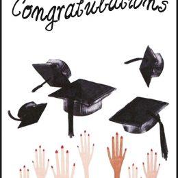 Ευχετήρια Κάρτα για Αποφοίτηση (σχέδιο 11)