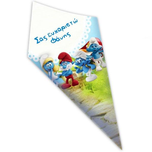 Χωνάκια ζαχαρωτών Στρουμφάκια