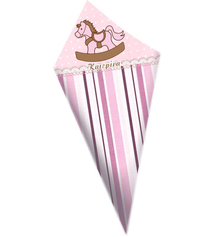 Χωνάκια ζαχαρωτών Κουνιστό αλογάκι ροζ