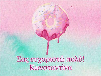Ευχαριστήριο καρτελάκι Donut