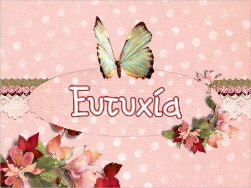 Ευχαριστήριο καρτελάκι Πεταλούδα