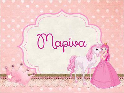 Ευχαριστήριο καρτελάκι Princess