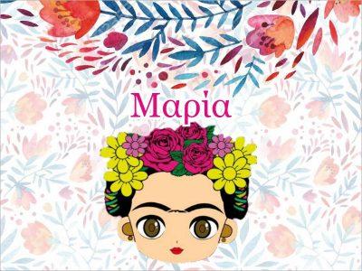 Ευχαριστήριο καρτελάκι Frida Kahlo