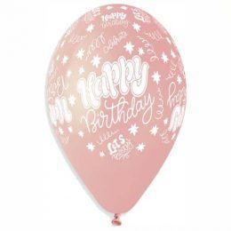 Μπαλόνι baby pink Birthday Celebration