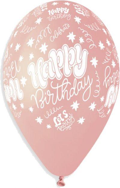 """13"""" Μπαλόνι baby pink Birthday Celebration"""