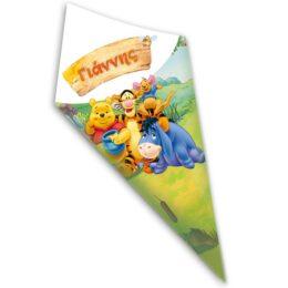 Χωνάκια ζαχαρωτών Winnie the PoohΧωνάκια ζαχαρωτών Winnie the Pooh