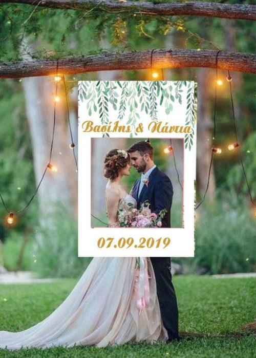 Κάδρο Photo Booth Γάμου ελιά