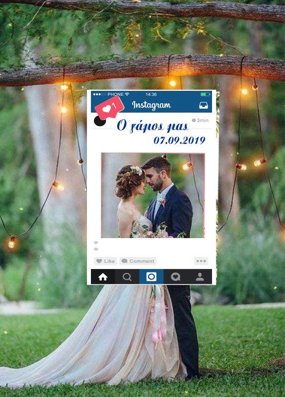 Κάδρο Photo Booth Γάμου instagram