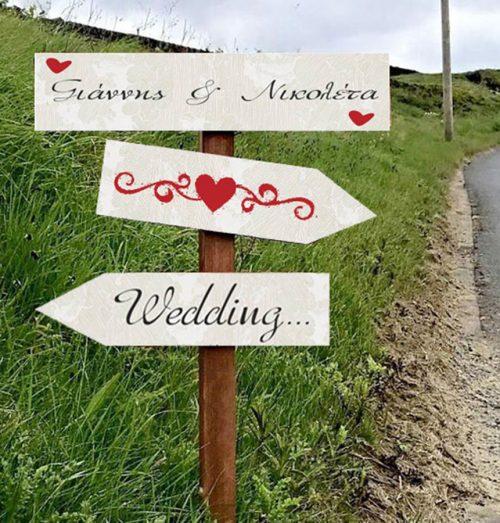 Πινακίδες Γάμου καρδιά (3 τεμ)