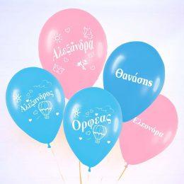 Τυπωμένα μπαλόνια Ονόματα