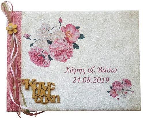 Χειροποίητο βιβλίο ευχών σαγρέ Roses