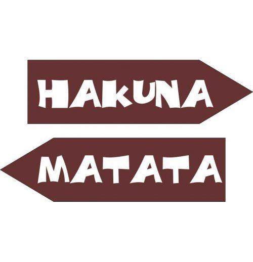 Ξύλινη διακοσμητική πινακίδα Hakuna Matata