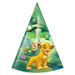 Καπελάκι πάρτυ Lion King