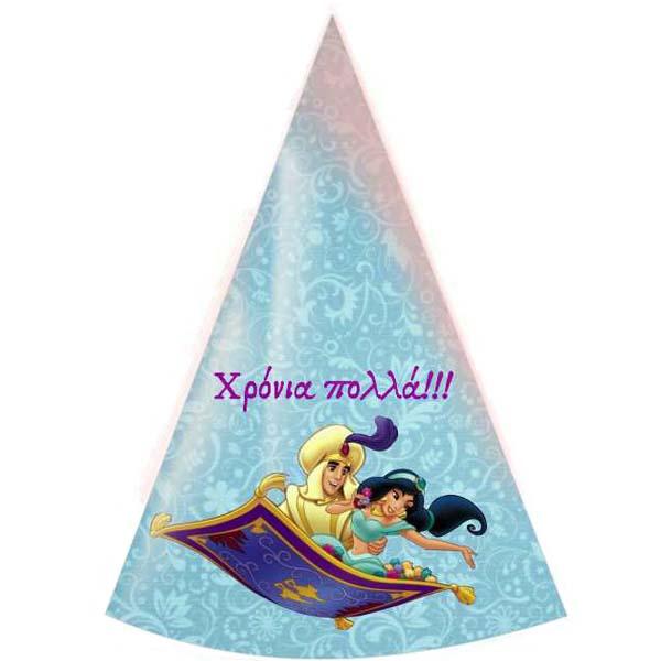 Καπελάκι Aladdin