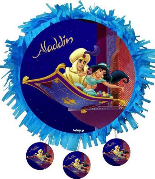 Χειροποίητη Πινιάτα πάρτυ Aladdin