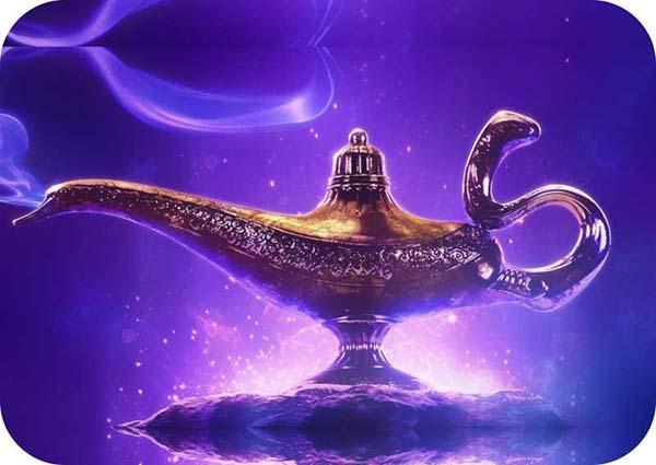 Σουπλά Aladdin (Σχέδιο 2)