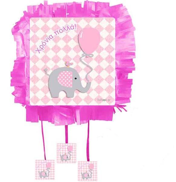 Χειροποίητη τετράγωνη Πινιάτα ροζ Ελεφαντάκι
