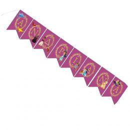 Σημαιάκια με όνομα Aladdin