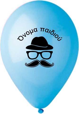 """12"""" Μπαλόνι τυπωμένο Όνομα Αγόρι (100 τμχ)"""