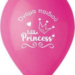 """12"""" Μπαλόνι τυπωμένο Όνομα Κορίτσι (100 τμχ)"""