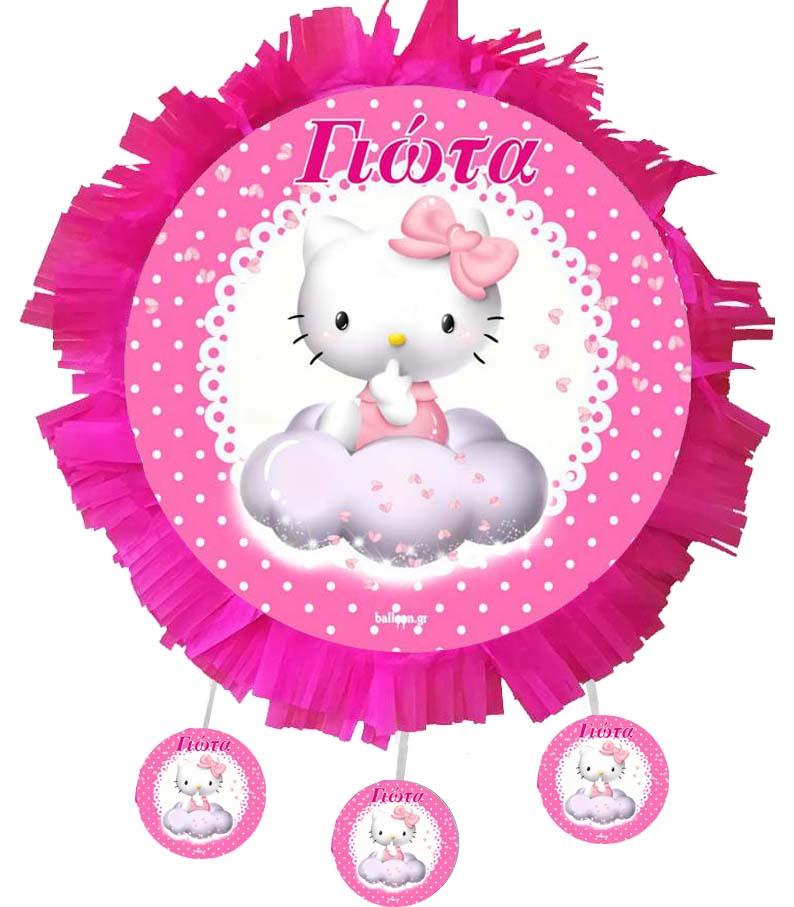Χειροποίητη Πινιάτα πάρτυ Hello Kitty