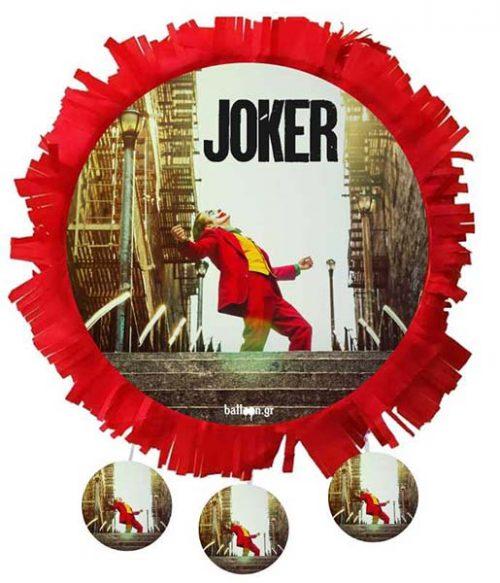 Χειροποίητη Πινιάτα πάρτυ Joker