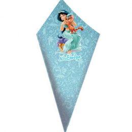 Χωνάκια ζαχαρωτών Aladdin (Σχέδιο 1)
