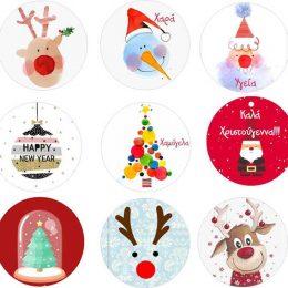 Χριστουγεννιάτικες κονκάρδες