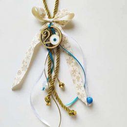 Χριστουγεννιάτικο μικρό Γούρι γαλάζιο Ματάκι 2020