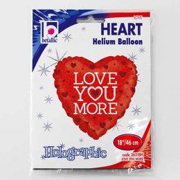 """Μπαλόνι αγάπης """"Love you more"""" 46 εκ."""