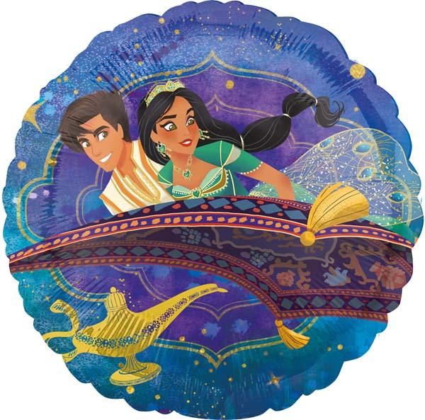 Μπαλόνι Aladdin 45 εκ.