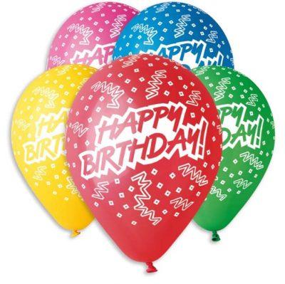 """12"""" Μπαλόνι Happy Birthday σε 5 χρώματα"""