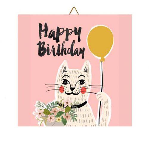 """Καδράκι Γατάκι ροζ """"Happy Birthday"""""""